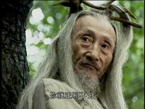 笑傲江湖 01