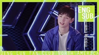 [Deng Lun Eng Sub] Compilation of Deng Lun's interviews on basketball 邓伦篮球少年访谈剪辑