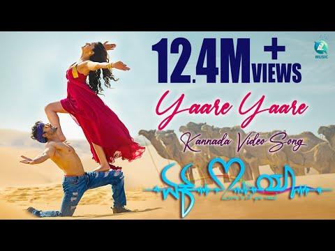 YAARE YAARE - Kannada Full Song | Ek Love Ya | Prem's | Armaan Malik | Arjun Janya | Raanna
