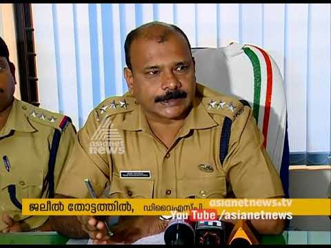 Members of inter-State gang arrested in Manjeri | FIR 11 Aug 2017