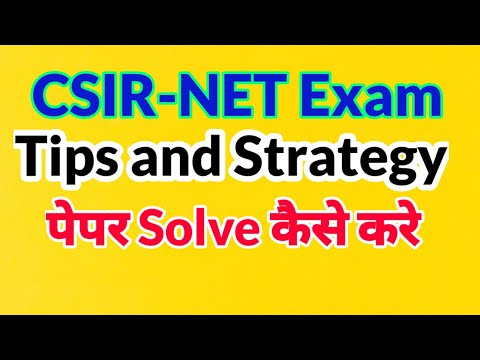 Exam Hall(180min)-Tips|Strategy CSIR NET Mathematics 2018