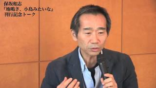 http://bookclub.kodansha.co.jp/product?isbn=9784062202879 保坂和志...