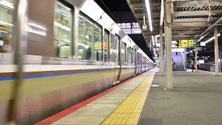 【JR西日本】近ミハ225系6000番台ML02編成 丹波路快速大阪行き  尼崎発車