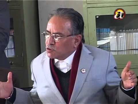 UPN PK Dahal believes other major party
