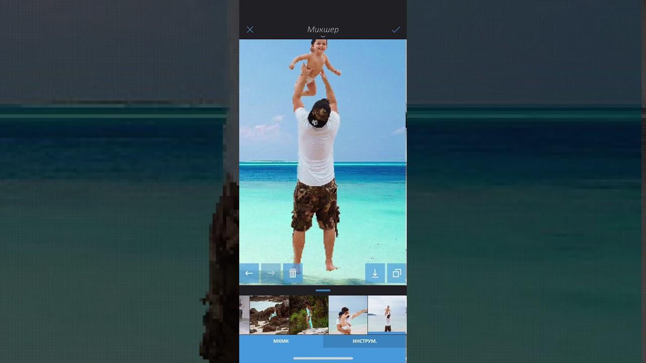 как поменять фон на фото со смартфона ввиду использование безопасных
