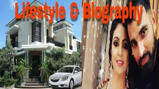 Hasin Jahan Lifestyle , Biography , House , Family , Husband , Income , Cars , Children , Career