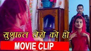 सुशान्त तेरो को हो | Nepali Movie Clip | SANJOG | Full Movie Available
