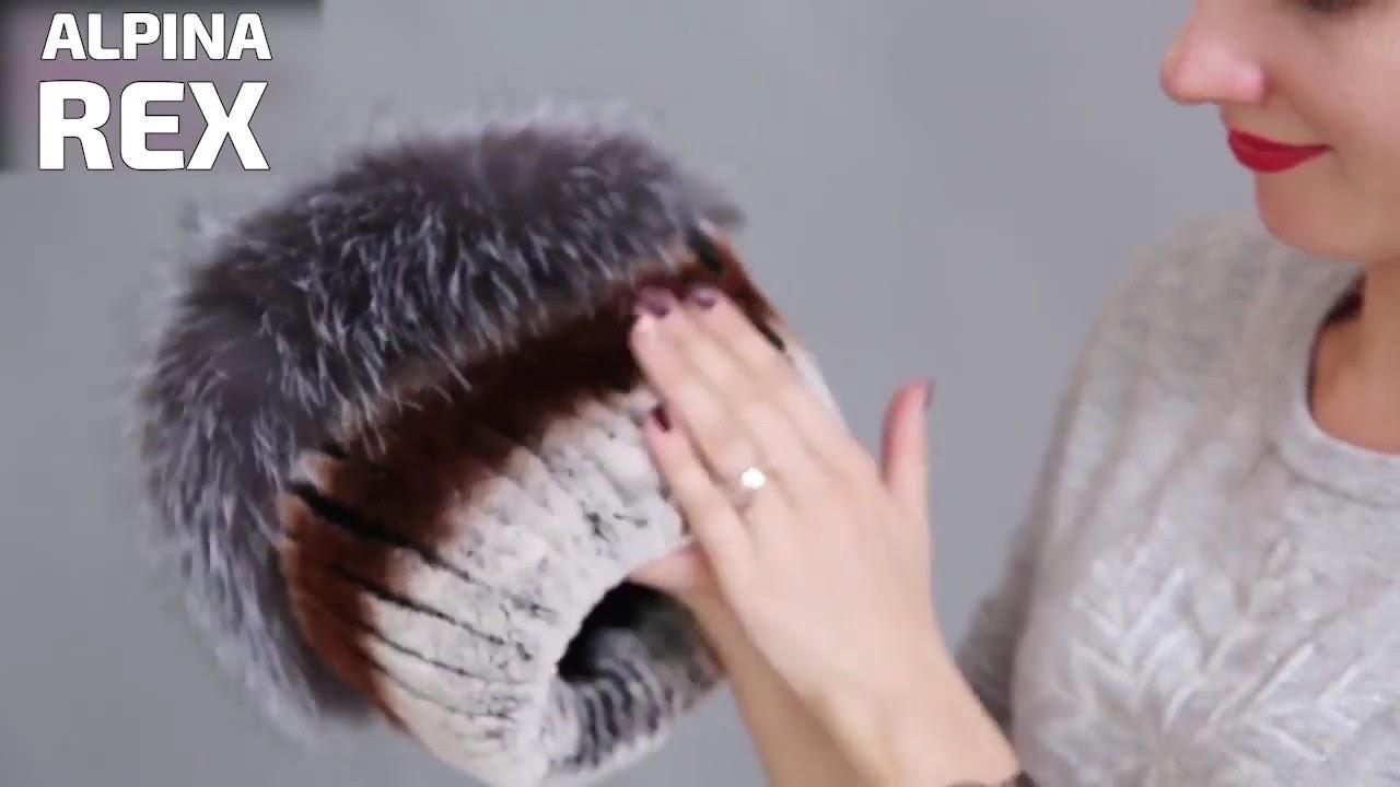 Меховая шапка Alpina Rex