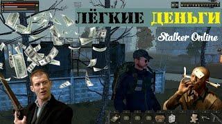 ЗАРАБОТОК В ИНТЕРНЕТЕ / ЛЕГКИЕ ДЕНЬГИ / EASY MONEY
