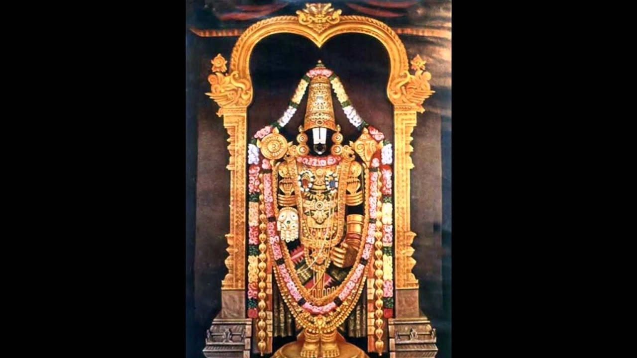 Sri Venkateswara Swamy Hd Wallpapers Venkateswara Karavalamba Stotram Youtube