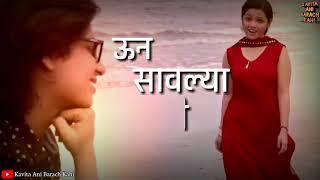 Status marathi romantic