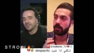 لما العربي يحاول يغني ديسباسيتو مضحك 😂 || تقليد اغنية Despacito لا يفوتك !