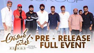 Aravindha Sametha Pre Release Full Event | Jr. NTR, Pooja Hegde | Trivikram thumbnail