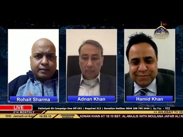 Sach Kiya Hai With Adnan Khan - Ahlebait TV - 23rd Jan 2021