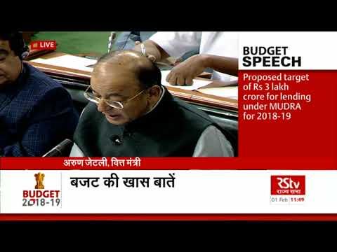 Union Budget 2018-19 | FM on MSMEs