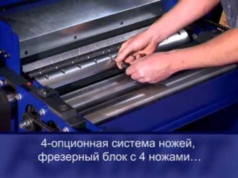 Станки для мебельного производства и деревообработки в