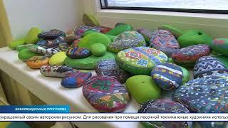 В Доме творчества школьников К-Ярве прошёл мастер-класс по изобразительному искусству