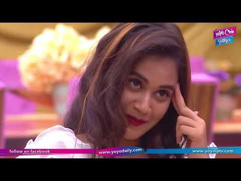 Bigg Boss Season 2 Episode 14 Highligths | Nani | Deepthi Sunaina | Koushal | YOYO Cine Talkies