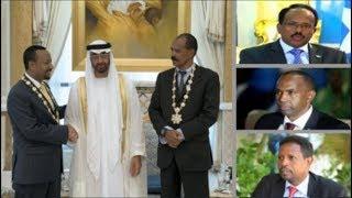Warar Deg Deg Ah Iscasilaada Yariisow, Shirka Cadowga Somalia