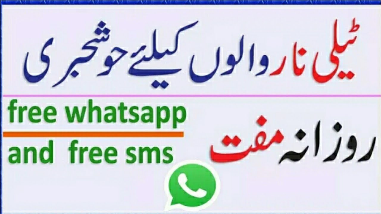 Download Telenor Free Whatsapp Facebook Free sms Codes|Free