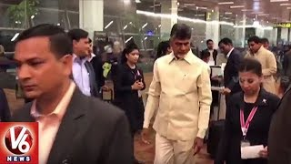 AP CM Chandrababu And Team Leaves For Davos To Attend World Economic Forum | V6 News