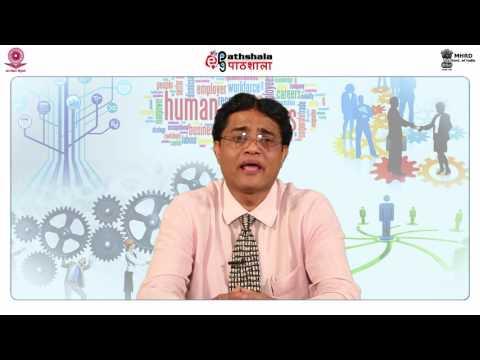 Human Resource Audit (HRM)