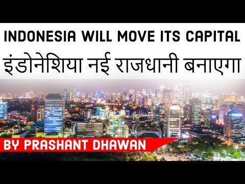 Indonesia Will Move its Capital इंडोनेशिया नई राजधानी बनाएगा Current Affairs 2019