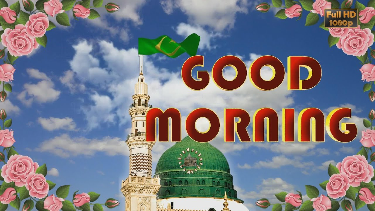 Good Morning Wishes,Whatsapp Video,Greetings,Animation