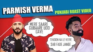 PARMISH VERMA | SAB FADE JANGE Punjabi Song Roast Video | Aman Aujla
