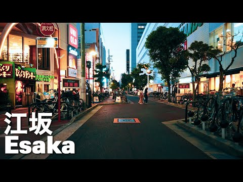 江坂 人口が増え続ける大阪の副都心 Osaka Night Walk - Esaka Subcenter of Osaka 4K Japan