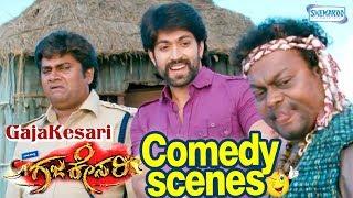 GajaKesari Movie Best Comedy Clip- Yash   Rangayana Raghu   Sadhu kokila