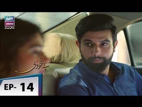 Bay Khudi - Episode 14 - ARY Zindagi Drama