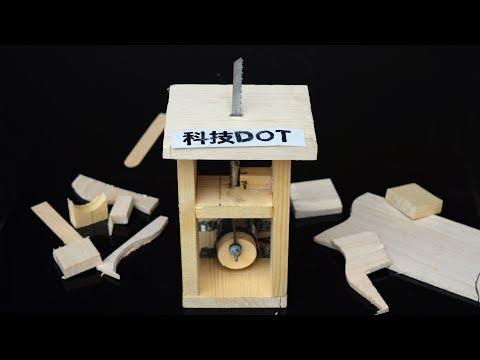 How to make a Powerful Electric Jigsaw DIY Table Saw 自制电动往复锯木工曲线锯
