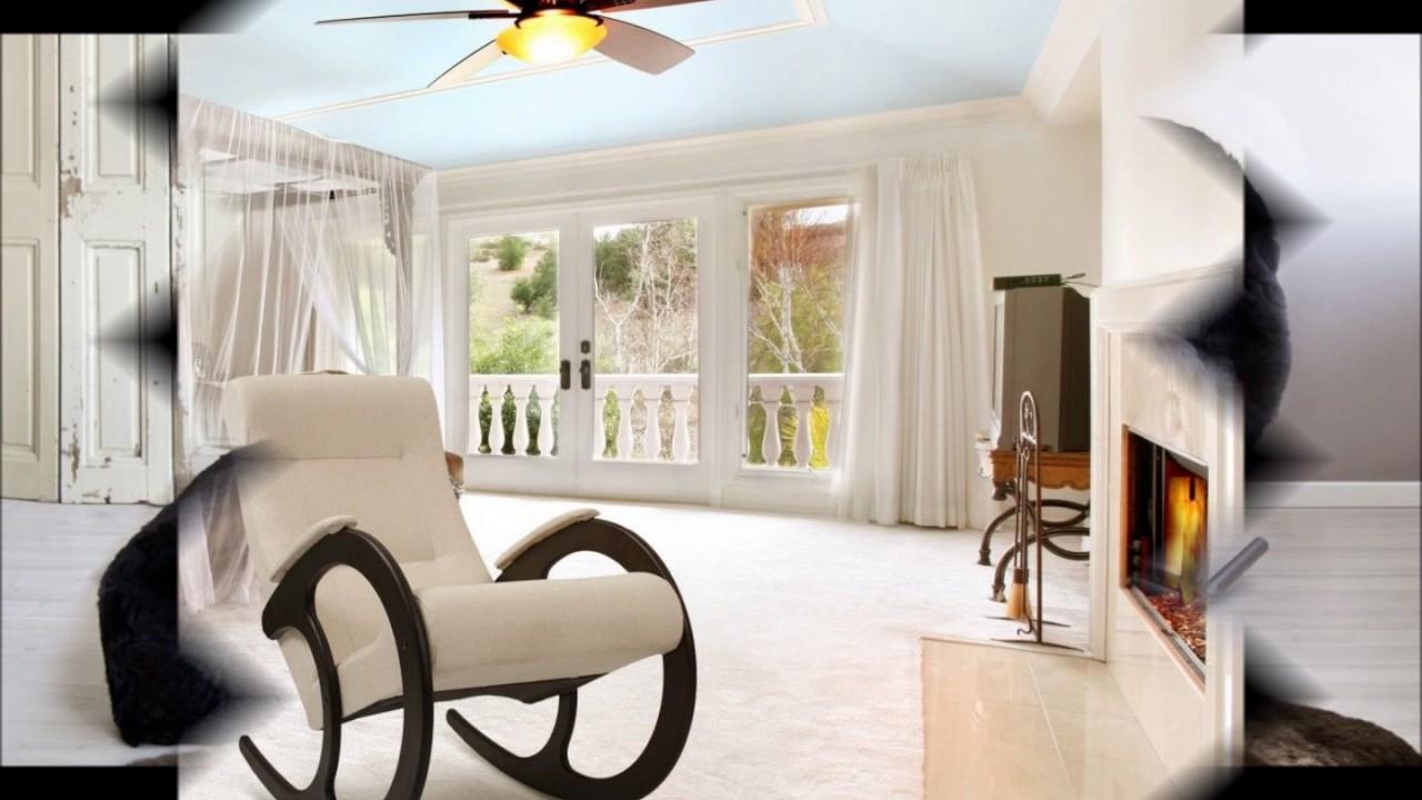 В икеа вы найдете все, от удобных стульев, которые помогут справиться со сложным кроссвордом, до кресел для отдыха, в которых так приятно прикорнуть после обеда. Немаловажно, что. Поэнг кресло-качалка, классический коричневый, хилларед антрацит ширина: 68 см глубина: поэнг. Кресло-.