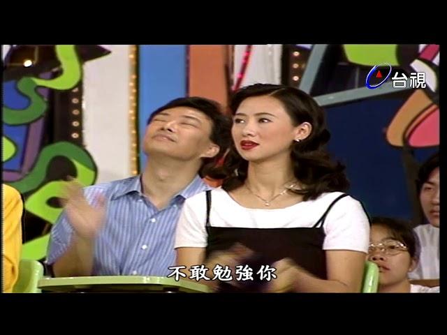 龍兄虎弟音樂教室 來賓:張宇、潘美辰、王建傑、翁虹、溫金龍 EP.117