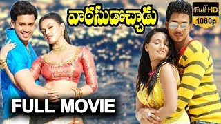 Varasudochadu-వారసుడొచ్చాడు Telugu Full Movie | Bharath | Sana Khan | Prabhu | TVNXT Telugu