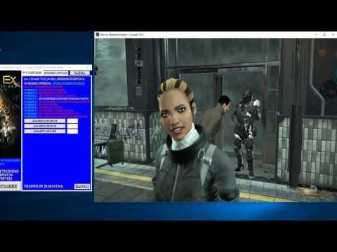 Deus Ex Mankind Divided A Criminal Past Trainer (+14) [ver 1.16 build 761.0] [64 Bit] {Baracuda}