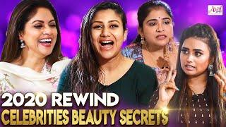 Tamil Actress Best Beauty Tips | 2020 Rewind Aval Glitz | Preethi Sanjiv, Alya Manasa,Nadiya, Farina