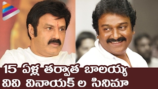 Balakrishna New Movie with VV Vinayak | Balakrishna | VV Vinayak | Latest Telugu Movie News
