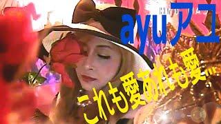美人な松坂慶子さんは小さい頃の憧れの女優さんだったなぁ~ ヒット曲歌...