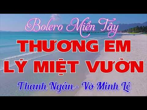 Thương Em Ly Miệt Vườn Tuyệt Phẩm Nhạc Sống Miền Tay Hay Nhất 2019 Thanh Ngan Vo Minh Le Youtube