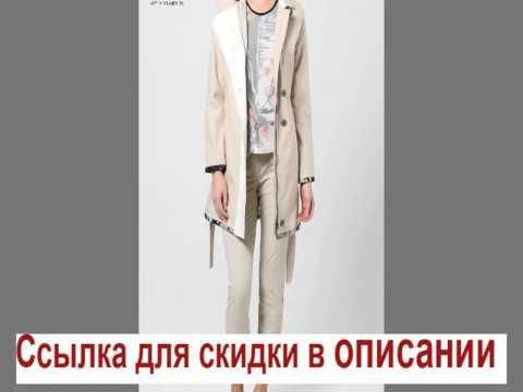 Стильные зимние пальто для женщиниз YouTube · С высокой четкостью · Длительность: 41 с  · Просмотров: 116 · отправлено: 25.11.2013 · кем отправлено: vella devon