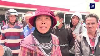 آلافَ الإندونيسيين بحاجة لمساعدة ملحة بعد كارثتي الزلزال والتسونامي - (2-10-2018)