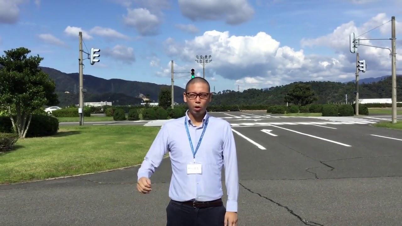 中央 自動車 学校 敦賀