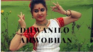 Dhwanilo Ahwano | Rabindra Nritya | Dance Choreography by Antara Bhadra