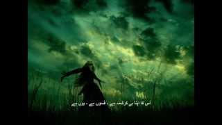 Us Ka Apna He Karishma Hai - Urdu Ghazal - Ahmad Faraz - Zia Anjum