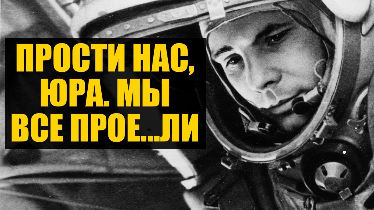 Россию исключили из программы освоения Луны