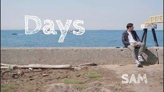 SAM/Days