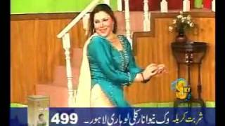 lak di lakeer we hot paki mujra khushbo & nida ch