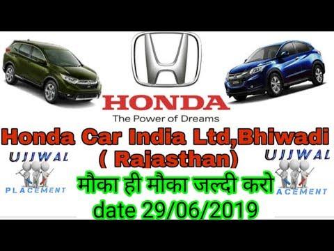 Honda car Indian private limited Tapukara Rajasthan